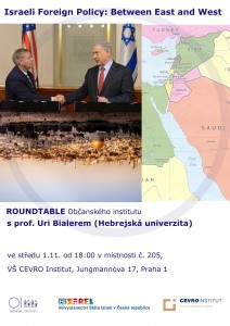 Roundtable with Uri Bialer 1.11.17
