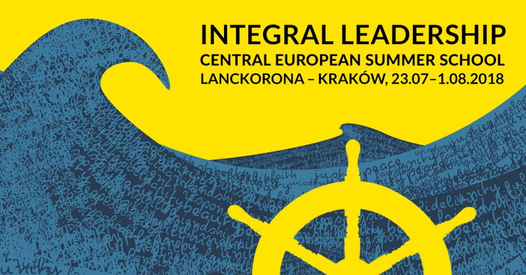 Integral Leadership: CENTRAL EUROPEAN SUMMER SCHOOL